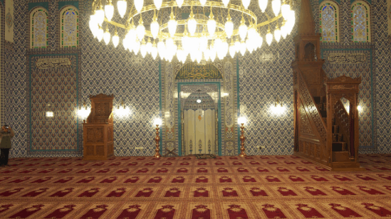 Masjid Bad Voslau, Austria