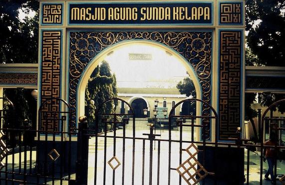 Masjid Sunda Kelapa Menteng