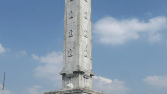 5 Fungsi Menara Masjid Agung Jawa Tengah