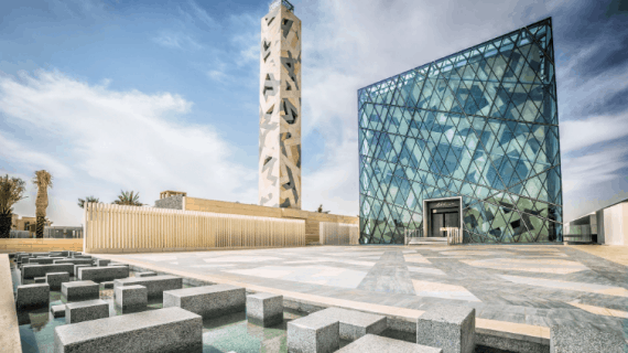 2 Tips Memilih Warna Cat Masjid Modern