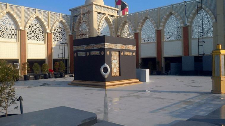 Masjid Nurul Iman Blok M