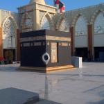 7 Masjid Nurul Iman Di Indonesia